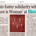 Hürriyet Daily News - 27.03.2014